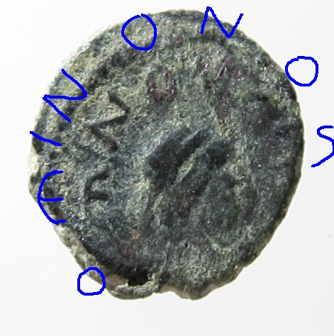 Small Bronze Coin Of The Vandalic Period Ae Nummus Coins: Ancient